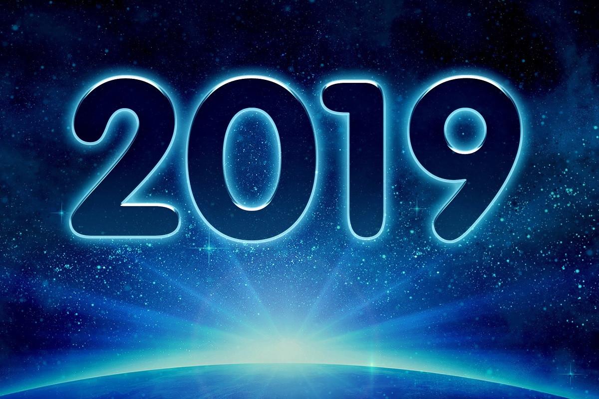 2019 vuurrijk